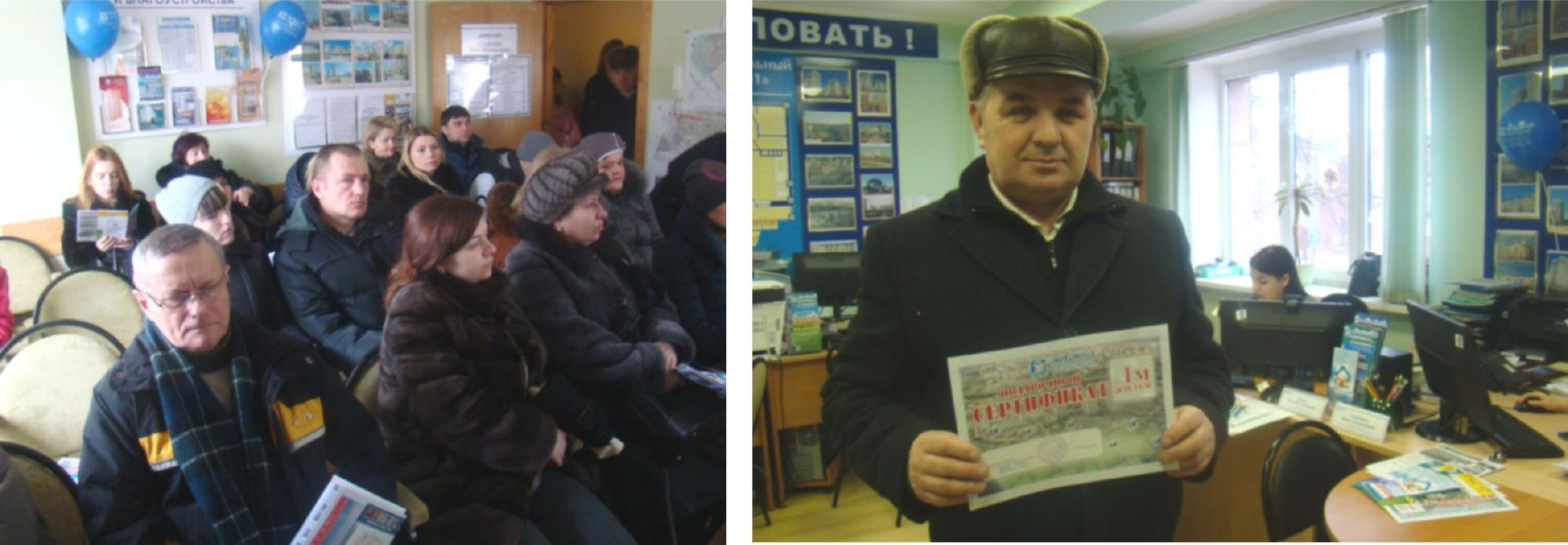 Новости и происшествия гай оренбургской области