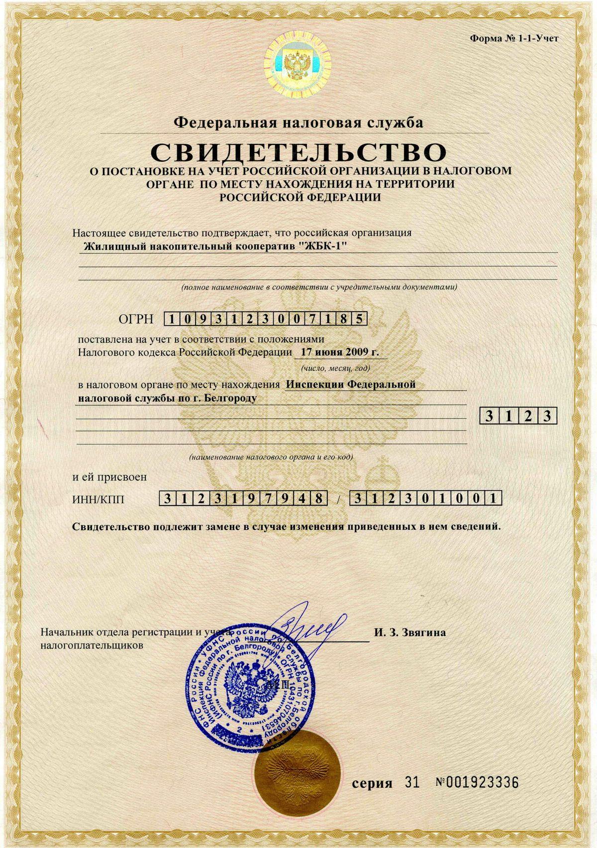 моей сестры поставить на учет автомобиль юридическому лицу москва девушки сняли свое