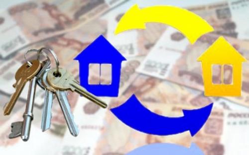 Размен приватизированной квартиры через суд